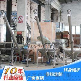 富意德粉末等颗粒类物料包装配套输送机加料机螺旋提升机Φ114