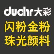 深圳珠光粉厂家供应铁艺用环保耐候金色系列珠光粉