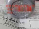 供應日本三和電機防水型壓力電機SPS-8T-P