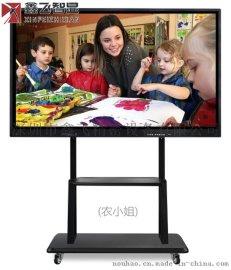 鑫飞智显高清大屏壁挂式触摸屏电视电脑多媒体电子白板