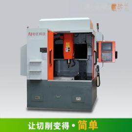 国内数控机床厂家直销cnc雕铣机小零件加工设备