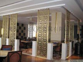 不鏽鋼酒店屏風,古銅不鏽鋼屏風,中式屏風,歐式不鏽鋼屏風