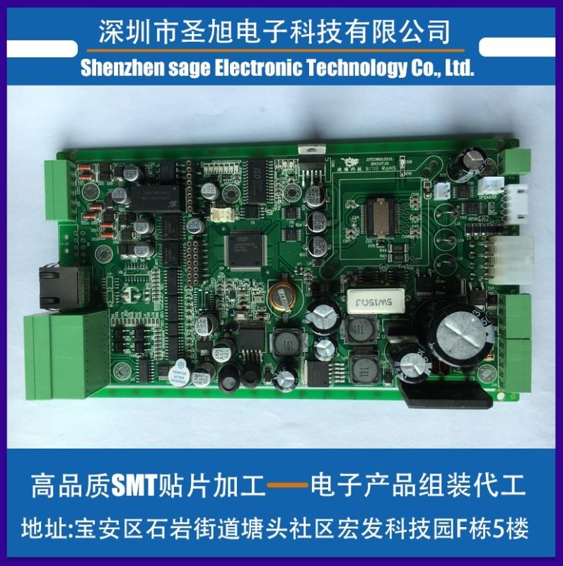 smt、SMT贴片厂、PCBA贴片加工厂家 DIP插件后焊组装