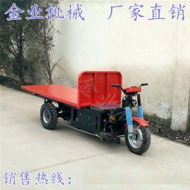 电动平板车厂家 电动搬运车 电动三轮平板车