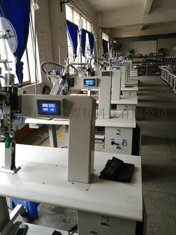 厂家让利供应、热风缝口密封机、压胶机、贴条机、热风焊接机、JM-3+过胶机、JIMIWELD、粘合机