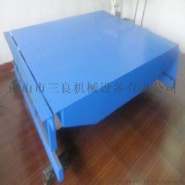 固定式集装箱装卸平台、固定液压登车桥厂家