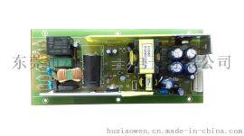 温度控制裸板开关电源i2c通讯控制 AC DC双输出 iAD50D