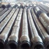 厂家直销高压石油钻探胶管 钻探胶管 石油钻探胶管