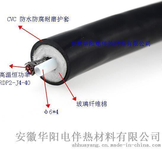华阳制造烟气伴热取样耐腐复合管线SMB-FHT-D42-B2-Φ8-0-E