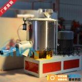 塑料高速混合机配件|黄江高速混合机厂家直销