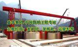 西藏山南门式起重机公司绞盘安装步骤