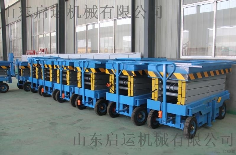 移動剪叉式升降機8/10/18米小型高空作業平臺車電動液壓升降平臺