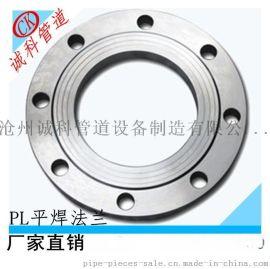 诚科制造304不锈钢平焊法兰DN15-600