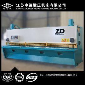 【质优价廉】4*2500mm闸式数控液压剪板机 江苏中德 剪板机厂家