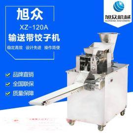 自动饺子机好用吗 江苏饺子机价格 无锡饺子机 结构精巧占地小 操作简单