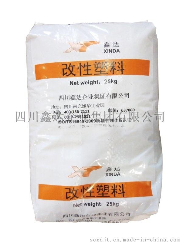 增强PA66/四川鑫达改性聚酰胺材料/厂家直销