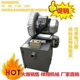 厂家直销 3P/5P/7.5P/10P自动吸废料机 冲床周边吸废料器 祥翔机械