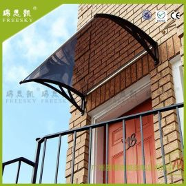 广州瑞思凯雨棚厂家直销PC耐力板雨棚 透明 awning canopy 出口 遮阳挡雨棚