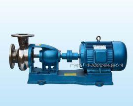40KF-13不锈钢卧式离心泵