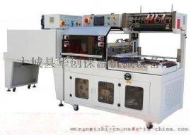 低价格PVC膜收缩包装机/礼品盒全封闭热收缩包装机