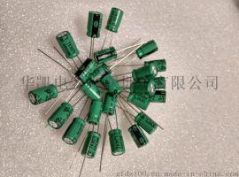 小体积400v铝电解电容