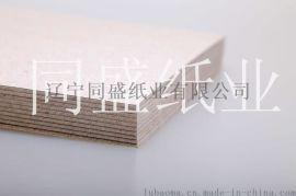 灰板纸(中**)价格优惠灰板纸 灰板纸供应商 同盛纸业