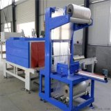 袖口式膜包機 飲料熱收縮包裝機 PE膜紙箱打包機生產廠家
