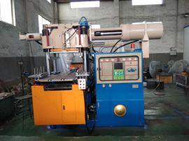 橡胶注射机_全自动射出油压成型机_橡胶注射成型机