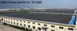 哪个公司供应的太阳能光伏发电系统**?