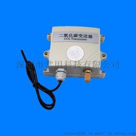 4-20mA二氧化碳传感器检测仪