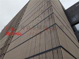 鋁方通幕牆 外牆裝飾鋁方通 金屬裝飾建材