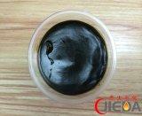 珠海市杰大石化65#工业蜡膏