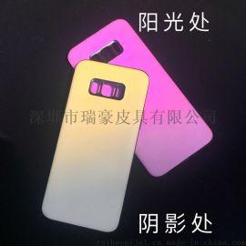 紫外线感应变色手机壳 三星S8/S8P光感保护套 工厂**