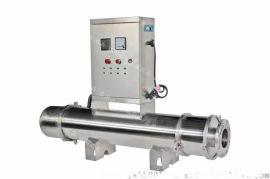 优威环保衡阳厂家水处理紫外线消毒器紫外线杀菌器水处理设备附检测报告
