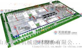 江苏天意立体养护窑装配式建筑流水生产线
