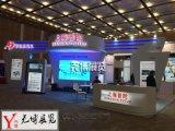 上海展览展示 特装搭建 021-39565670