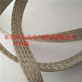 TZ-15铜编织带 接地铜编织带 镀锡铜编织带