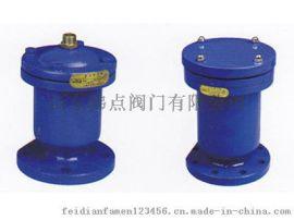 沸点P41XDN50单口快速排气阀