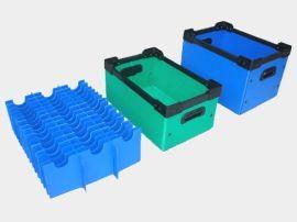 荆州物流箱 塑料周转箱 厂家批发零售注塑箱 提供定制