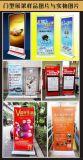 深圳戶外展架,門型展架,促銷型展示海報架