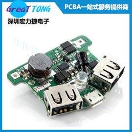 FPC设计生产电路板厂家