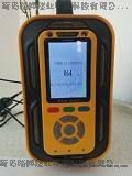 手提式檢測複合型氣體的分析儀