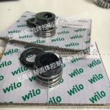 威樂水泵機封MVI3202維修配件