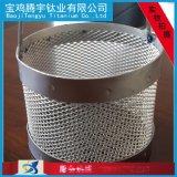 供應-騰宇鈦業電鍍用鈦網籃