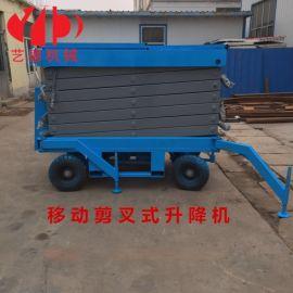 定制移动式升降机高空作业车小型简易货梯
