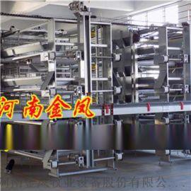 河南金鳳集蛋設備高品質廠家直銷