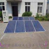 晟成家用太阳能光伏板发电机250W单晶/多晶大量销售