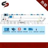 九江矿用皮带集中控制系统