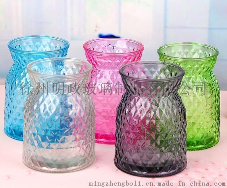 欧式简约地中海彩色菱形玻璃水培花瓶客厅卧室摆件玻璃插花花瓶