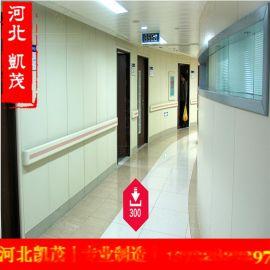 医用防撞扶手厂家供应PVC材质38/89/140/159防撞扶手,价格合理